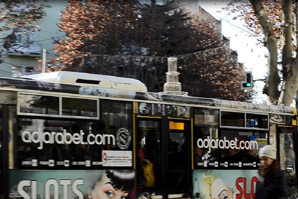 daZabuloba-satransporto-reklamis-auqcionis-irgvliv