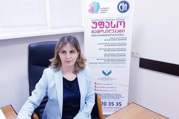 pandemiis-periodSi-momarTvianoba-Semcirda-magram-onkologiuri-daavadebebi-arsad-gamqrala