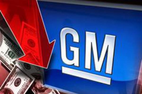 მკვდრეთით აღმდგარი General Motors ბირჟაზე ბრუნდება