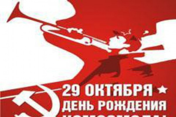 """""""Cross and Church or Hammer and Sickle"""""""