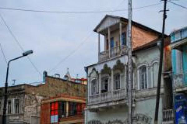 """თბილისი – """"სახლი სიხარულისა"""""""