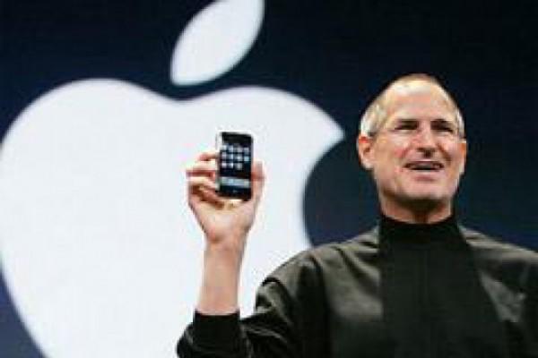 Apple-ის ნოვატორული მილიარდები