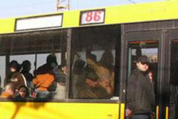 ამოუცნობი ყვითელი ავტობუსი მგზავრებს პორბლემებს უქმნის