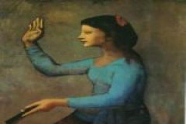 მარია–ტერეზას ხიბლი
