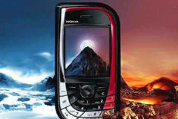 Nokia-ს გზა მექაღალდეობიდან ციფრულ ტექნოლოგიებამდე