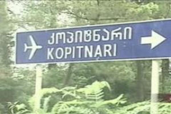 """კოპიტნარის აეროპორტს 1 ლარად თურქული """"ტავ ჯორჯია"""" ყიდულობს?"""