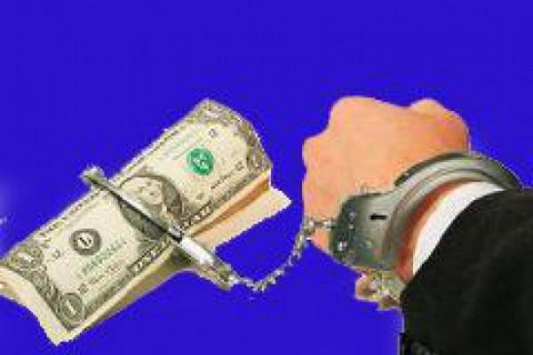 მძიმე დანაშაულის ჩამდენსაც შეეძლება სასჯელიდან თავის «განრიდება»