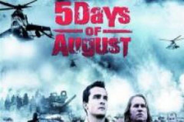 «აგვისტოს 5 დღე» ანშლაგების გარეშე