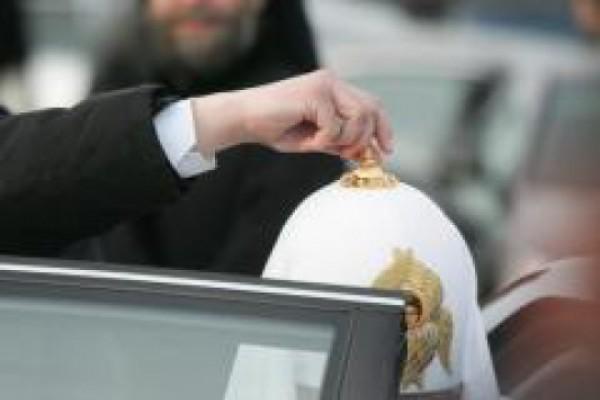 რუსეთის საპატრიარქო დაშნაკ სომხებს ქართული ტაძრების ისტორიას აწერინებს!
