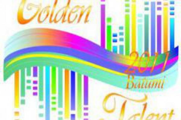 """Golden talent 2011 Batumi""-ის გამარჯვებულის ვინაობა დღეს გახდება ცნობილი"