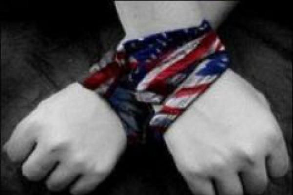 Vivat ამერიკა!