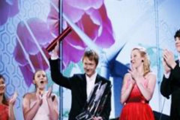 ევროვიზიის კლასიკური მუსიკის კონკურსზე ნორვეგიამ გაიმარჯვა