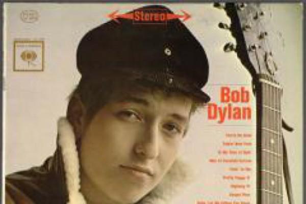 პოპ–პორტრეტები: ბობ დილანი – მე–20 საუკუნის უმთავრესი დონორ–კომპოზიტორი