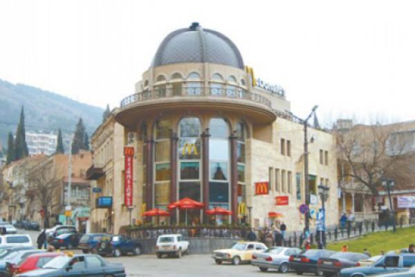 """""""მაკდონალდსი"""" თბილისში ახალ რესტორანს ხსნის"""