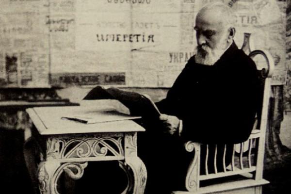 ნიკო ნიკოლაძის ადგილისათვის ქართული პოლიტიკური აზროვნების ისტორიაში