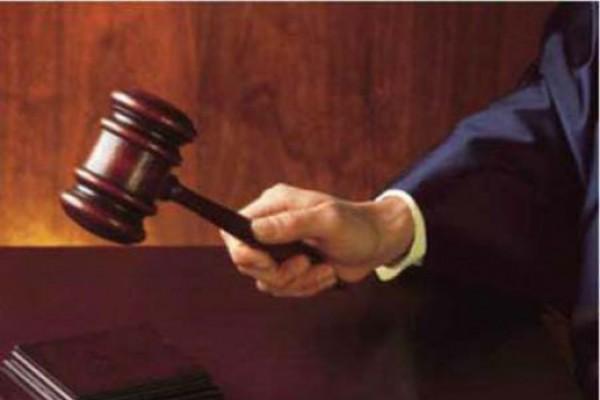 მოსამართლის თუ განსასჯელის სკამი