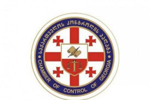 """კონტროლის პალატა  ფონდ """"ქართუსა"""" და ასოციაცია """"ატუ""""-ს 2011 წლის 1 ნოემბრიდან 1 ივნისამდე ფინანსური ანგარიშგებების წარმოდგენას სთხოვს"""