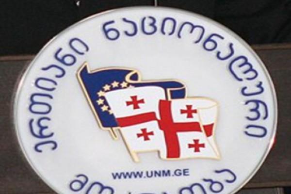 ნაციონალურმა მოძრაობამ წლის დასაწყისიდან 1 768 492 ლარის ოდენობის შემოწირულობა მიიღო
