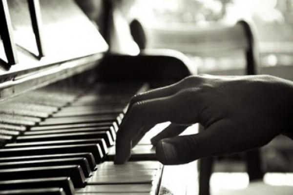 კლასიკური მუსიკის კონცერტი კონსერვატორიის დიდ დარბაზში