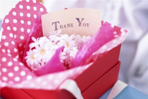 """სიტყვას """"მადლობა""""ქორწინების გადარჩენაც შეუძლია"""