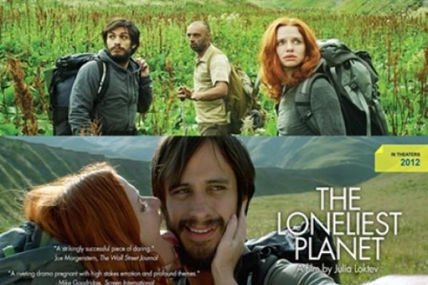 ყაზბეგში გადაღებული ფილმის The Loneliest Planet პირველი ოფიციალური თრეილერი (VIDEO)