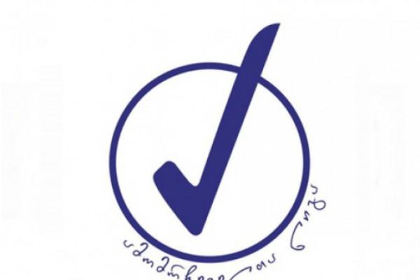 """""""ამომრჩეველთა ლიგის"""" პარალელური დათვლის შედეგებით """"ქართული ოცნება"""" 61,37% ლიდერობს"""