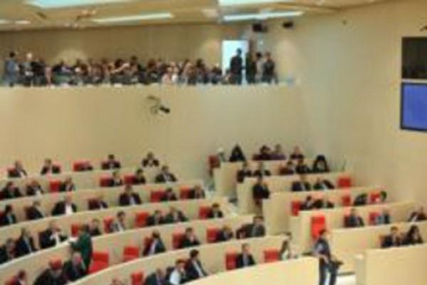 საკონსტიტუციო ცვლილებების პროექტი პარლამენტმა II მოსმენითაც მიიღო