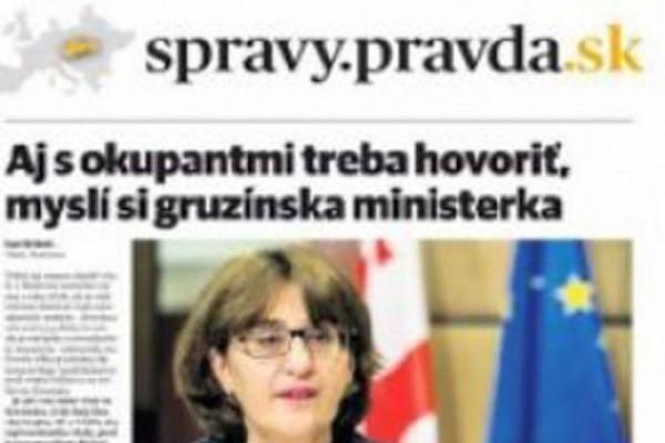 მაია ფანჯიკიძე:  ყველა მთავრობამ უნდა გააკეთოს ყველაფერი, რომ საქართველო ევროპულ ოჯახში დააბრუნოს