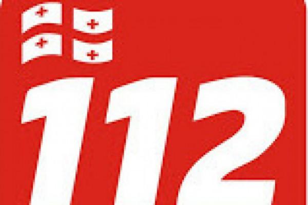აფბა 112-ის გადასახადის გაუქმებას მოითხოვს