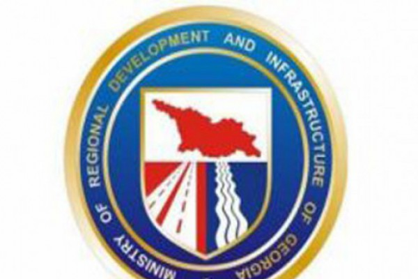 მთავრობის დეცენტრალიზაციისა და თვითმმართველობის განვითარების სტრატეგიის ძირითადი პრინციპები 2013-2014 წლებისთვის