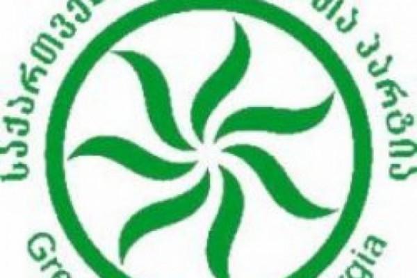 საქართველოს მწვანეთა პარტია: პრემიერისადმი მიწერილი წერილის ერთერთი ხელმომწერი სააკაშვილის მრჩეველი იყო