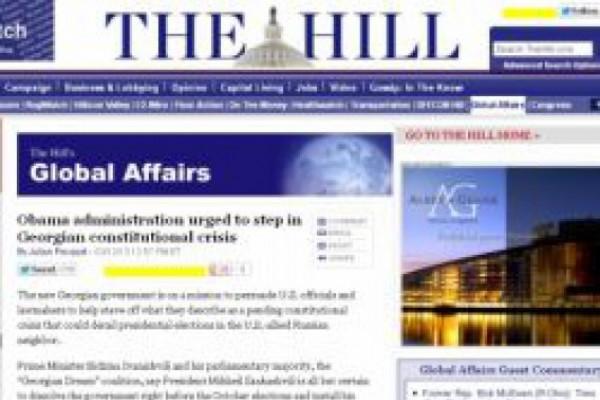 The Hill - საქართველოს ხელისუფლება ობამას ადმინისტრაციას მოუწოდებს, დაეხმაროს საკონსტიტუციო კრიზისთან გამკლავებაში