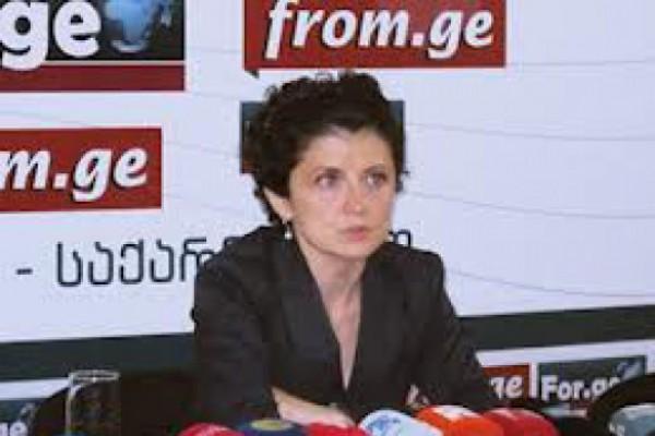 იუსტიციის მინისტრის ვიზიტი საფრანგეთში გრძელდება