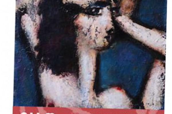 თიბისი არტ გალერეაში გაიხსნება ჩახოს (სერგო ჩახოიანცის) პერსონალური გამოფენა.