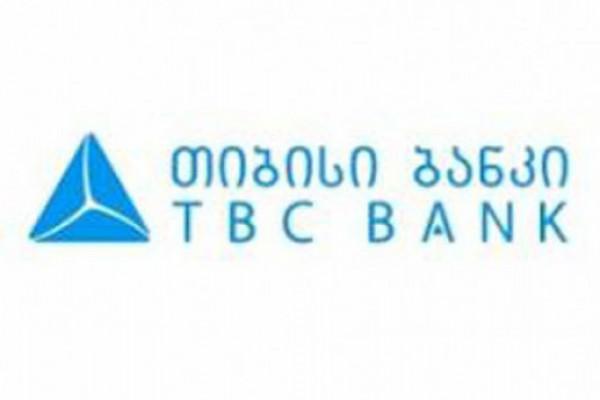 ეროვნული ბანკის წინააღმდეგ სასამართლოს ყოფილი საბჭოთა  მეანაბრეებიც დაესწრებიან