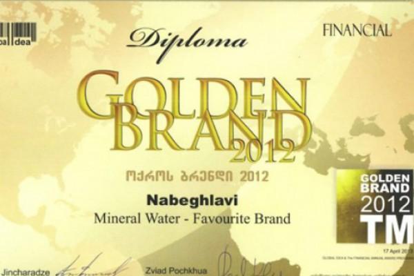 """""""ნაბეღლავი"""" Golden Brand-ის რჩეული ბრენდი გახდა"""