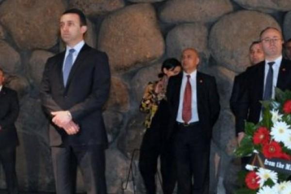 შინაგან საქმეთა მინისტრმა ისრაელში შეხვედრები გამართა