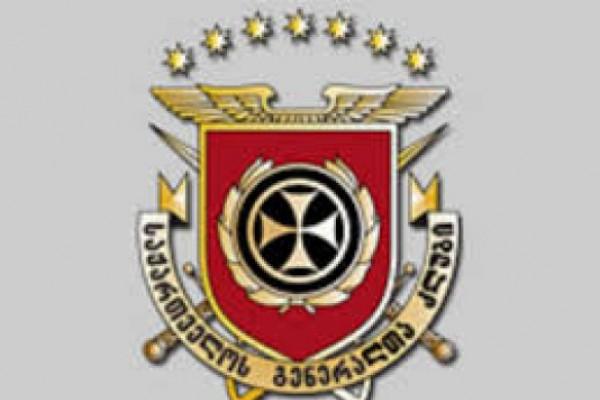 საქართველოს გენერალთა კლუბის მილოცვა