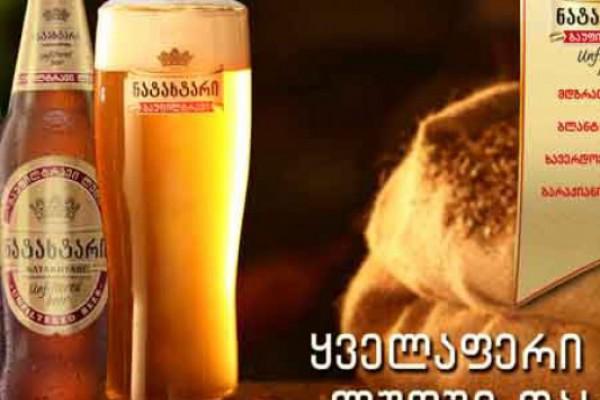 ნატახტარის გაუფილტრავი - ყველაფერი, რაც ლუდში ფასობს