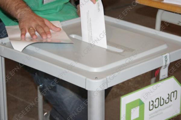 ცესკო-მ საპრეზიდენტო არჩევნების საბოლოო შედეგები გამოაქვეყნა