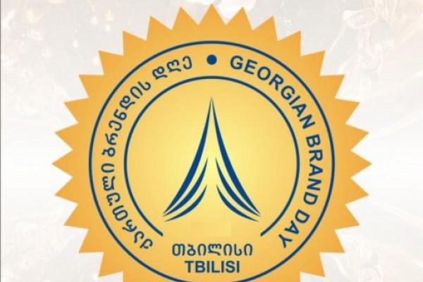 ,,შერატონ მეტეხი პალასში'' გაიმართება რიგით მეთერთმეტე ქართული ბრენდების დაჯილდოების ცერემონიალი