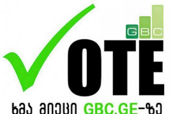 GBC-ის გამოკითხვა: ხუდონჰესი უნდა აშენდეს