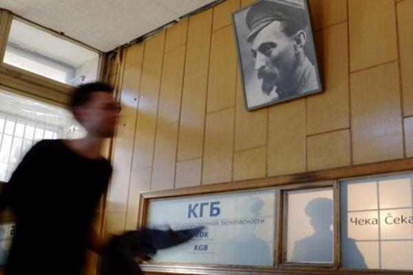 ყოფილი პრემიერი, ეკლესიის მეთაური, ცნობილი ბიზნესმენი - ლატვიაში KГБ-ს არქივები გახსნეს