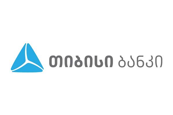 თიბისი ბანკის საჯარო განცხადება
