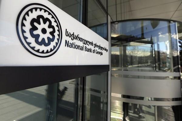 საქართველოს ეროვნული ბანკის და თიბისი ბანკის ერთობლივი განცხადება