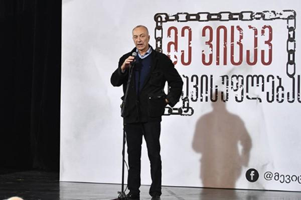 """ივანიშვილის ფავორიტი დავით მაღრაძე """"ქართული ოცნების"""" წინააღმდეგ სამოქალაქო მოძრაობას იწყებს"""
