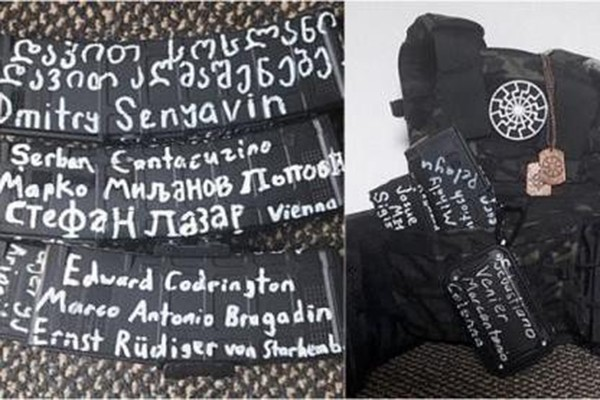 თბილისი მხრებს იჩეჩავს - ქართული წარწერები ახალზელანდიურ ხოცვა-ჟლეტაში