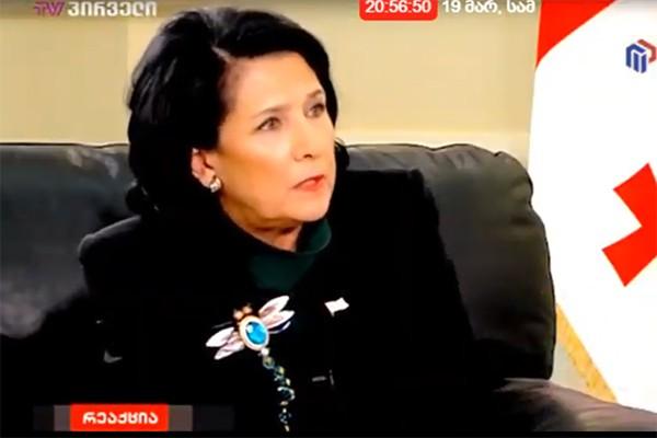 პრეზიდენტისა და ინგა გრიგოლიას ინტერვიუს დროს საუბარი დაიძაბა (ვიდეო)