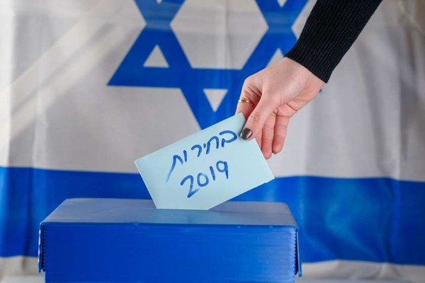 ისრაელის საპარლამენტო არჩევნების შედეგები ცნობილია