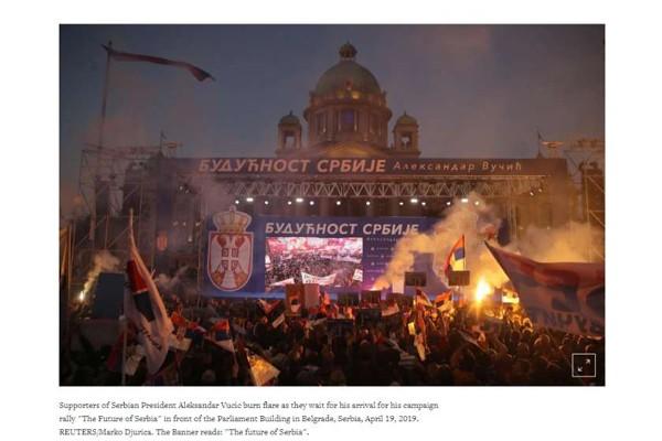 სერბეთში ქვეყნის პრეზიდენტის მომხრეების დემონსტრაცია გაიმართა